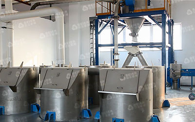 PVC Mixing and Feeding System Video