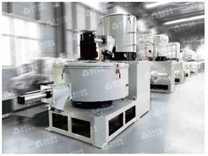 PVC High-speed Mixer