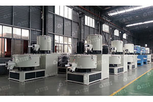 pvc-vertical-compounding-mixer