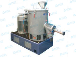 PVC-mixer-machine